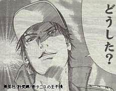 新テニプリ5月号 真田が怖いです.JPG