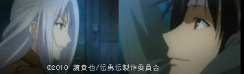 伝勇伝1~3.JPG