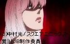荒川UBB13 女帝.jpg