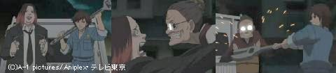 オカルト学院12 ばーさん怖いっすw.JPG