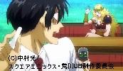 荒川UBB8 アマゾネスきたー!.jpg