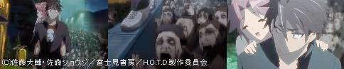 学園黙示録7 色々と怖いよねw.JPG