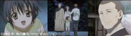 八雲2 叔父さんと奈緒ちゃんと・・・.JPG