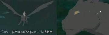 オカルト学院12 涙が・・・.JPG