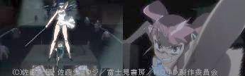 学園黙示録7 毒島さんも平野もカッコいいぞぉ!.JPG