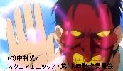 荒川UBB8 天狗が!!.jpg