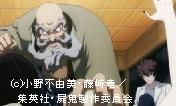 屍鬼19 大川の親父さんが頼もしい.jpg
