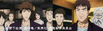 屍鬼19 徹ちゃんの親・・・って感じだなぁ.jpg