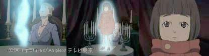 オカルト学園9 謎の少女.JPG