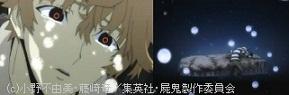 屍鬼13 徹ちゃんっ!.jpg