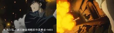 焼き尽くす炎は憎しみの炎.JPG