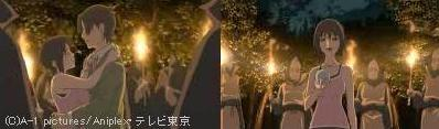 オカルト学院11 美風の正体.JPG