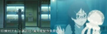 海月姫1 月海とくららちゃん.JPG