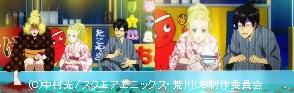 荒川UBB11 夏は金魚すくい!.jpg