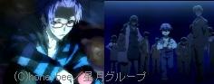 Starry☆Sky4 翼ぁ・・・.jpg