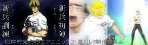 荒川UBB10 シスターズブートキャンプ.jpg