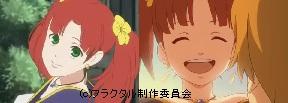 フラクタル1~3 ネッサがカワイイ!!.jpg