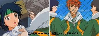 いいんじゃな~い.JPG