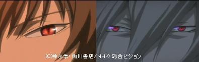 心霊探偵八雲1 赤い目.JPG