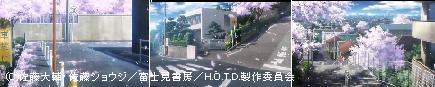 学園黙示録8 奴らの居ない風景.JPG