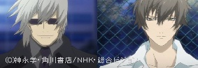 心霊探偵八雲5 父と子.jpg