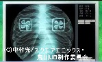 荒川UBB7 河童の骨組みの謎w.jpg