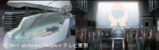 オカルト学院5 臨死体験授業・・・.JPG