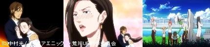 荒川UBB7 恋の病.jpg