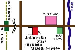 ジャックの地図.jpg