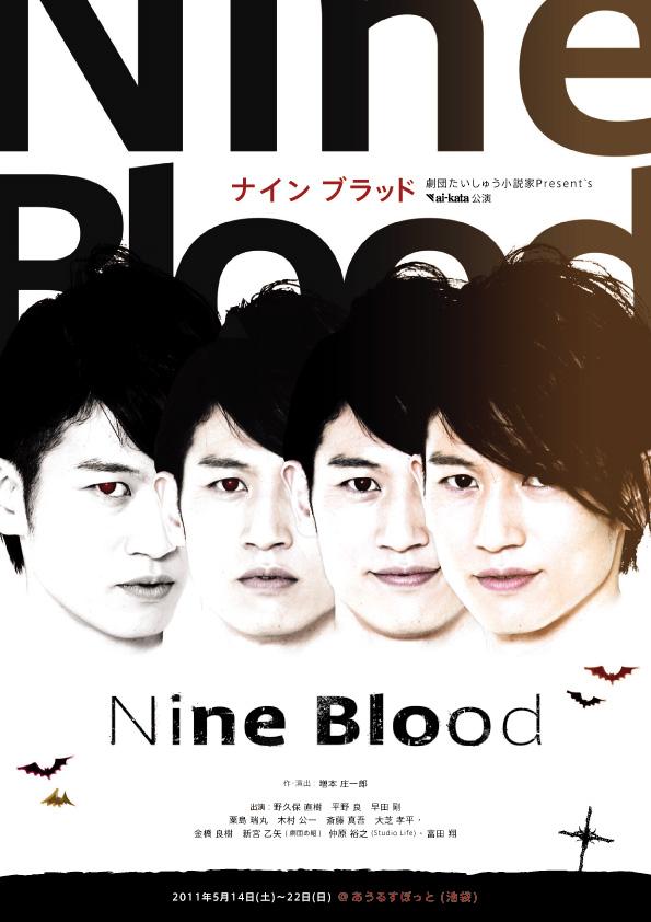 nb_Flier_.jpg