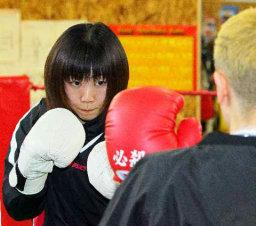 全日本女子アマチュアボクシング...