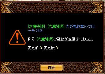 W大魔道.jpg
