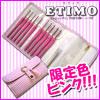 ピンクのエティモ