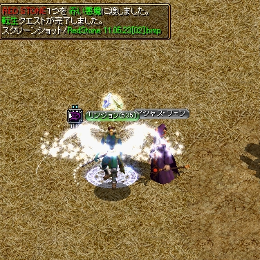 RedStone 11.05.23[03].jpg