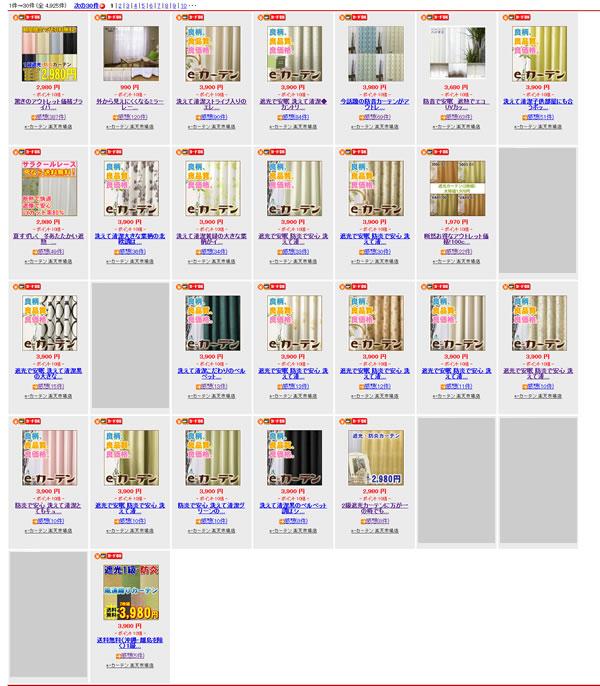 11-06-13pointup.jpg