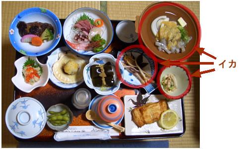 宿の夕食(イカ)