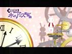 鍵姫物語永久アリス輪舞曲-1-02-03