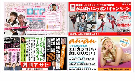 広告2.jpg