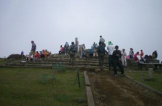 塔之岳山頂