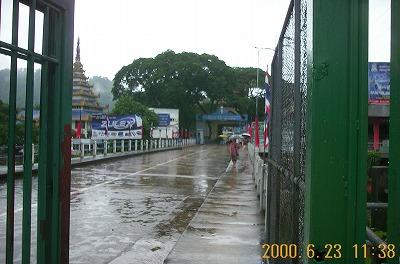 国境(タイ・ミャンマー)