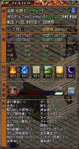 RedStone 11.11.21[01].jpg