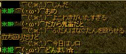 RedStone 11.08.07[00].jpg