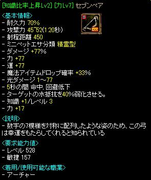 RedStone 11.04.02[01].jpg