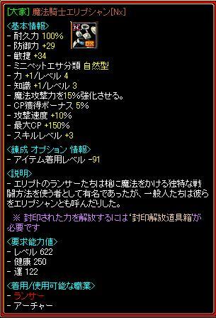 RedStone 11.11.jpg