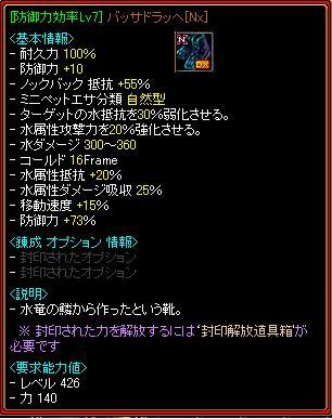 RedStone 11.11.01.jpg