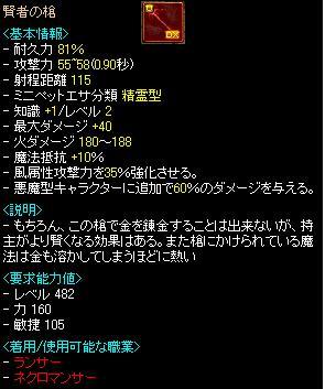 RedStone 11.05.11[01].JPG