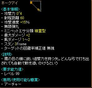 RedStone 11.05.11[02].jpg