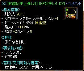 RedStone 11.05.11[03].jpg