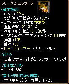RedStone 11.05.11[05].jpg