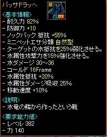 RedStone 11.05.11[07].jpg